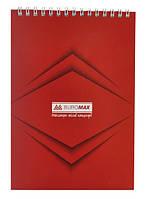 Блокнот на пружине сверху Buromax А5, 48 листов, Jobmax клетка, картонная обложка, красный BM.2474-05