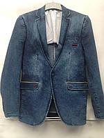 Мужской пиджак джынс