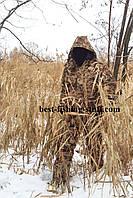 Зимний Костюм для рыбалки и охоты -32* САВАННА