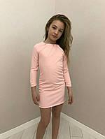 Туника  для девочек 9-14  лет,розовая