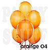 Воздушные шарики Gemar А50 пастель Оранжевый, 5' (13 см) 100 шт