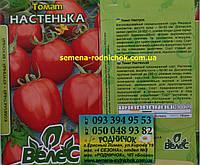 Детерминантный средне ранний томат с розовыми плодами округлой бочковидной формы сорт Настенька