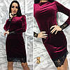Женское бархатное платье №29-677
