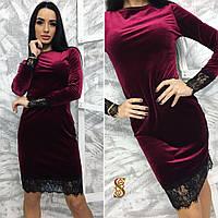 Женское бархатное платье №29-677, фото 1