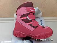 Детские зимние сапожки бренд  Kellaifeng для девочек (разм. с 27 по 32)