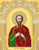 Рисунок на атласе для вышивания бисером Св.Мученик Назарий АС4-139