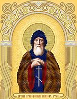 Рисунок на атласе для вышивания бисером Святой Преподобный Симеон Столпник АС4-141