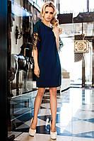 Нарядная Туника-Платье с Оригинальными Рукавами Синяя S-3XL