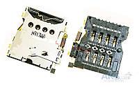 (Коннектор) Aksline Разъем SIM-карты Asus A68