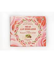 Мыло для умывания с маслом макадамии и Чайной розы, 100г, ТМ Cocos