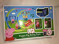 Игрушка peppa pig с паровозиком  набор