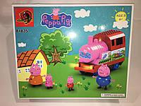 Конструктор Peppa pig