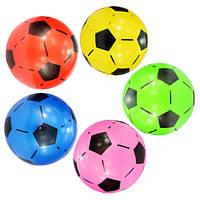 М'ячик дитячий гумовий d 18 см, вага 75 грам