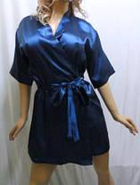 Атласный короткий женский халат, размеры от 42 до 52, фото 3