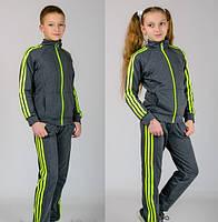Трикотажный спортивный костюм детский Спорт-5 темно-серый