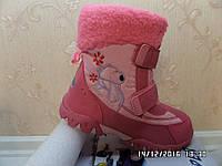 Детские зимние ботинки ТМ. Super Gear (разм. с 30 по 35)