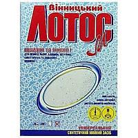 Порошок стиральный ЛОТОС-М Винницкий 350г lotos-m.350