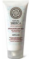 Мягкий крем-скраб для тела Anti-Age содержит растительные экстракты Natura Siberica RBA /1-33 N