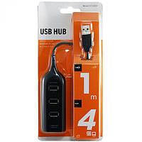 USB HUB SY-H003