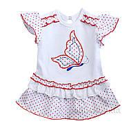 Платье с вышивкой Витуся 1315241 74