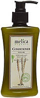 Бальзам-кондиционер Melica Organic с кератином и экстрактом меда 300 мл