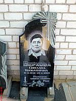 """Памятники. Гранитный памятник """"Рольфовский крест"""""""