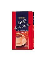 Кофе молотый Eduscho Cafe Premium 500 гр