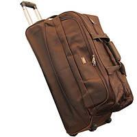 Большая сумка дорожная с телескопической ручкой RB53028312