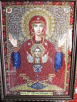 """Икона """"Богородица с Младенцем"""" Неупиваемая чаша  от студии LadyStyle.Biz, фото 1"""