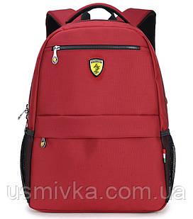 Стильный красный рюкзак. RG5912718