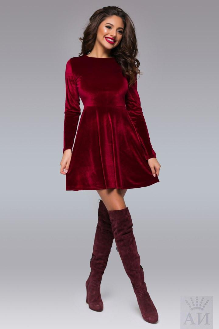 Заказать Короткое Платье