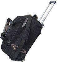 Удобная дорожная сумка на колёсах