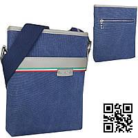 Мужская сумка тканевая BM54203