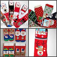 Новогодние носки женские,мужские ,детские , зимние, махровые внутри