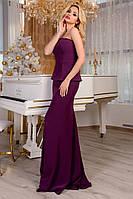 Вечернее фиолетовое  платье в пол Тария  Modus  44-48 размеры