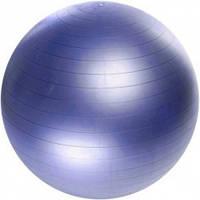 Фитбол для фитнеса гладкий 65см  (PVC,800г, ,ABS-система)