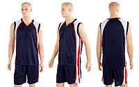 Форма баскетбольная подростковая черная р-р M (46-48)