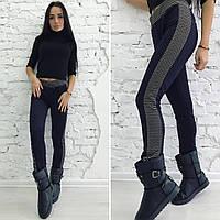 """Теплые женские спортивные штаны """"Ханна"""" с карманами (2 цвета)"""
