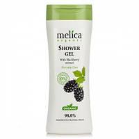 Гель для душа Melica Organic с экстрактом ежевики 250 мл