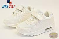 Обувь оптом детская. Кроссовки AIR MAX  для девочек от фирмы Jong-Golf B5120-7 (8пар 26-31)