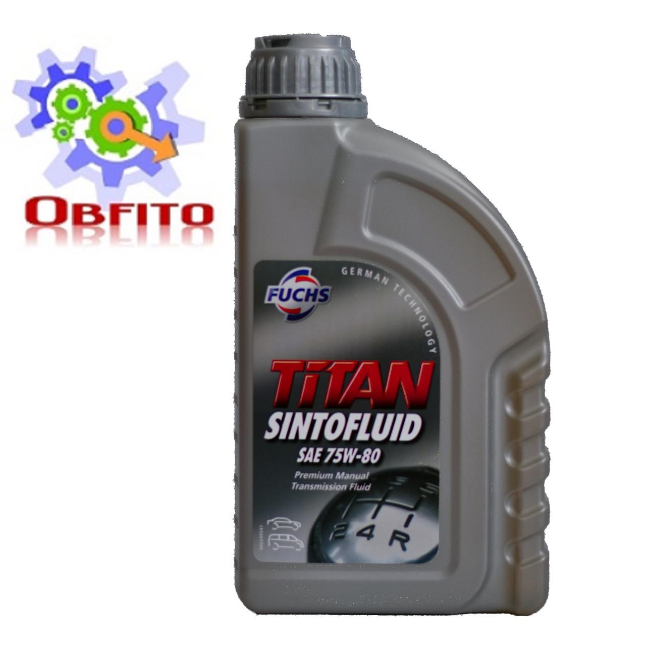 Fuchs TITAN SINTOFLUID 75W-80, 1л масло трансмиссионное синтетическое
