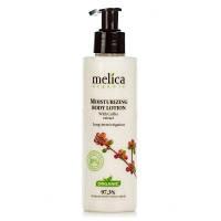 Крем для тела Melica Organic Увлажняющее молочко с экстрактом кофе 200 мл