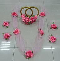 Свадебный комплект украшений для авто (№ 3-а) розовый