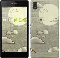 "Чехол на Sony Xperia Z5 Поиск любимых ""700u-274"""