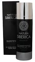 Восстанавливающая сыворотка для лица, глубокого действия ANTI-AGE 30 мл. Natura Siberica, RBA /52-68