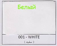 Фоамиран 01 - белый 20*30см