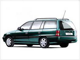 Зеркала для Opel Astra F 1991-97