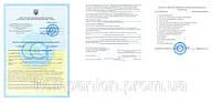 Гигиенический сертификат, Гигиеническое заключение, Заключение СЭС