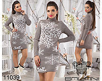 Вязаное платья