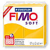 Полимерная глина пластика Фимо Софт Fimo Soft 56 г - желтый YELLOW 16